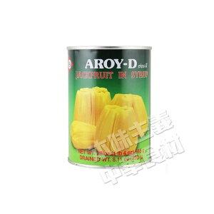 タイ産 AROY-Dジャックフルーツ果物缶詰565g 人気タイ商品!!!