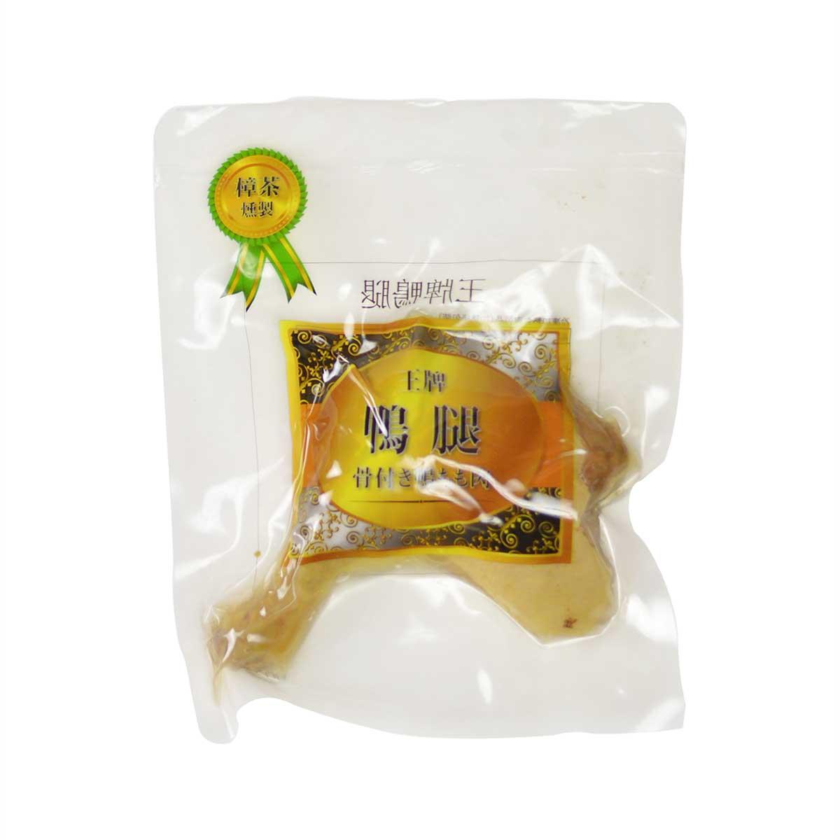 王牌冷凍樟茶鴨足(燻製骨付き鴨足)/調理済み/調理必要なし/温めるだけ/中華料理人気商品/特色料理/調理簡単