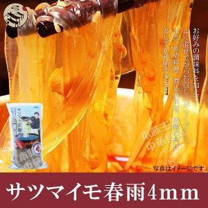 友盛純天然緑色食品紅薯寛粉条4mm 400g(さつまいも春雨 サツマイモはるさめ)中華料理人気商品 中華食材名物 中華料理 中華食材 中国 中華 食材 食品 食材 材料 春雨 はるさめ お取り寄せ