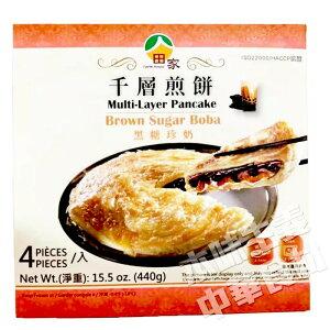 田家千層煎餅--黒砂糖タピオカ440g(4枚入) 台湾屋台料理 台湾名物 台湾スイーツ お取り寄せ ギフト プレゼント 贈り物 お取り寄せデザート お取り寄せスイーツ
