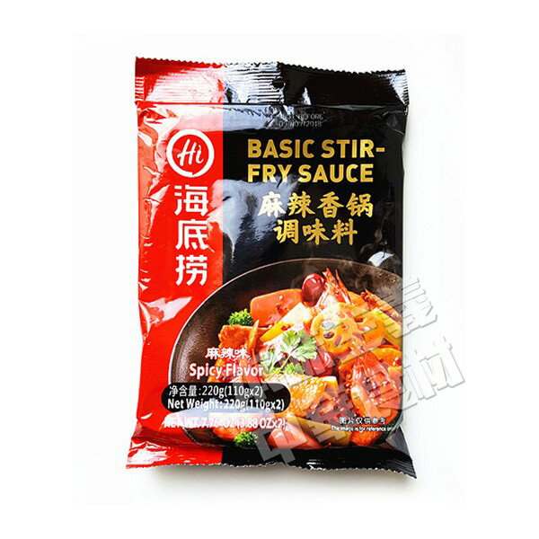 海底労激辛鍋の素(110g*2袋入)220g 中国名産・中華料理・中華食材人気調味料