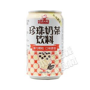 台湾洪大媽珍珠ミルクティー飲料(タピオカ入りミルクティー)/夏/台湾人気商品