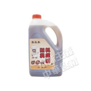 業務用善盈泰紹興料理酒(塩入り)1.5L 業務用・調味料・中華料理・中華名物