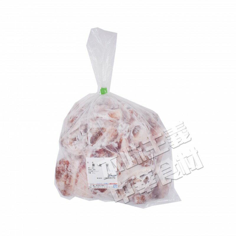 豚なんこつ(豚軟骨)920g 日本国産
