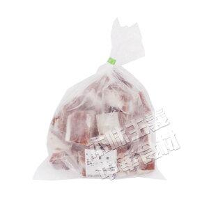 オーストラリア産 ラム肉骨付き(羊排骨)920g ラム肉・ランプ・骨付きカット・中華料理