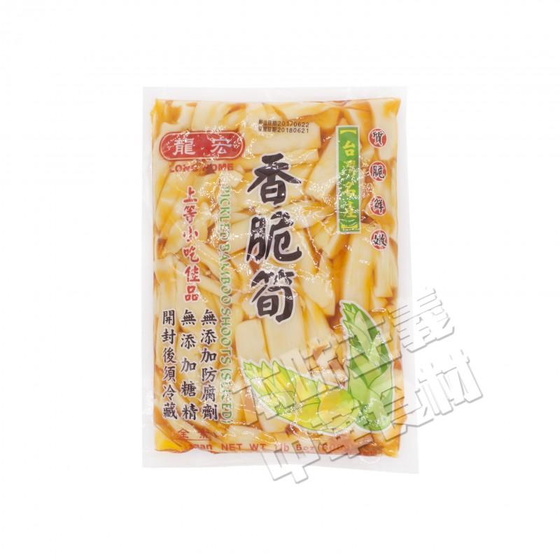 龍宏香脆筍(味付けメンマ)600g メンマ・おかず・竹の子・漬物・台湾直送・おつまみ