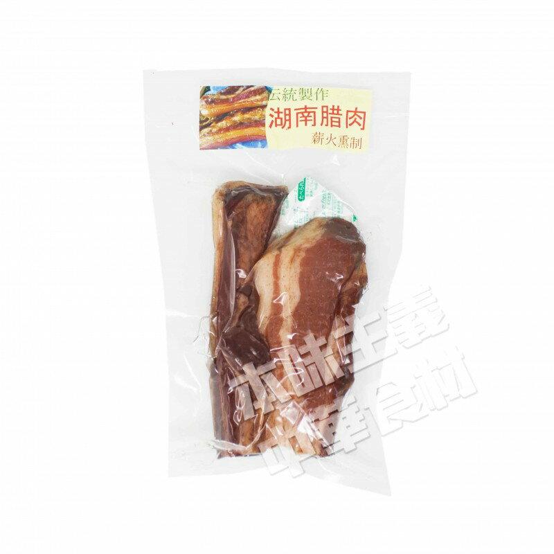 湖南臘肉(ラーッヨッ)170g 日本産・味付き豚肉