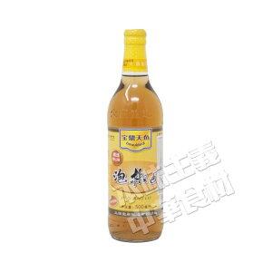 宝鼎泡椒滷(四川風唐辛子漬け)500ml シャンハイ料理・中華食材調味料