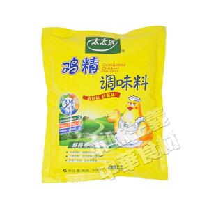 太太楽鮮味鶏精調味料・丸鶏ガラスープ(チキンブイヨン)中華料理人気商品・中華食材調味料210973