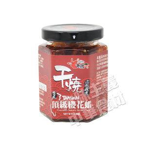 老騾子干燒櫻花蝦(桜エビ入り) 95g 中華料理・中華名物・調味料・海老・えび入り