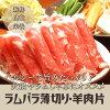 友盛冷凍焼鶏(味付け鶏肉)・中華料理人気商品・特色料理・調理簡単・中華食材