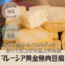 魚豆腐(魚肉豆腐) 227g 鍋料理・中華料理・中華名物・火鍋・スープに最適