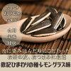 中国産徽記煮瓜子(プレーン味)140g