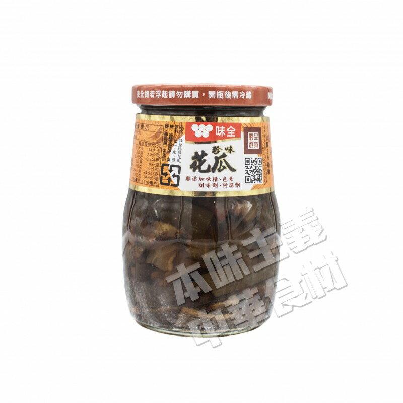 味全花瓜(キュウリの醤油漬け) 400g ベジタリアン可