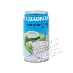 CHAOKOHタイ産ココナッツゼリージュース350ml・ナムマーパオブン チャオコー COCONUT JUICE W Jelly タイドリンク エスニック 飲料 ソフトドリンク 飲み物 フルーツ 果実 ナチュラル 果物 タイジュー