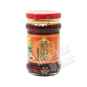 老干媽香辣脆油辣椒(パリパリ唐辛子ラー油) 中華料理人気商品・中華食材調味料・中国名産