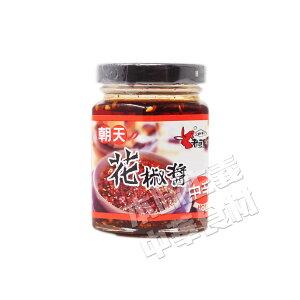 老騾子牌朝天系列花椒醤85g(山椒入りラー油) ご飯がすすむ中華料理人気商品・中華食材調味料・台湾名物