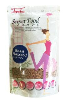 Super food roast linseed roasted flaxseeds