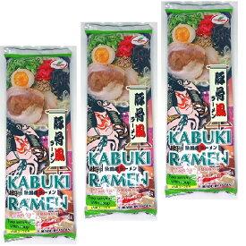 ベジタリアン、ヴィーガンのためのラーメン 【豚骨風味】 麺もスープもアニマルフリ— 歌舞伎ラーメン ビーガン 1袋190g(2人前)×3袋 Vegan Vegetarian Ramen Tonkotsu Pork Flavor 送料無料!