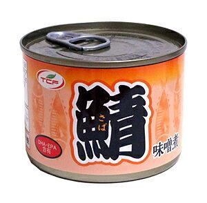 【送料無料】鯖味噌煮缶 さばみそ煮  味噌煮 サバ缶 買い置き 備蓄 EO缶 缶切り不要 プルトップ缶 まとめ買い 200g(24缶入×1ケース)