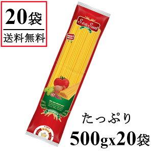 【送料無料】【500g×20袋】パスタ スパゲッティ 業務用 (1.5mm) ケース販売 1袋あたり185円(税別) ロングパスタ パスタ デュラム小麦 スパゲティ まとめ買い