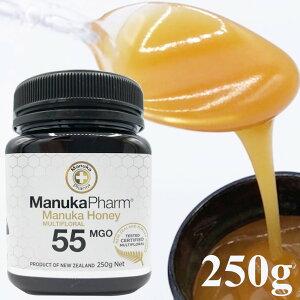 マヌカハニー 250g ニュージーランド直輸入 無添加 非加熱 100%純粋 生はちみつ マルチフローラル ( MGO 55+ )
