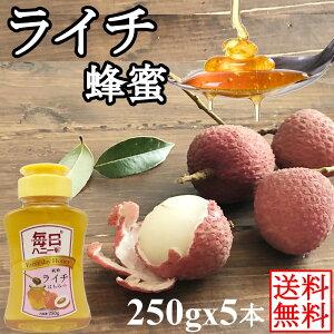 【送料無料】純粋ライチはちみつ ライチ蜂蜜 ライチハチミツ (250gx5本) 無添加 まとめ買い