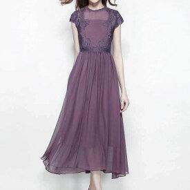 【30%オフ】 ワンピース ロング レース 切り替え 袖あり 上品 清楚 フレア エレガント 結婚式 二次会 20代 30代 40代 紫パープル S/M/L/XL
