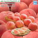 訳あり 桃 送料無料 山形県産 白桃 品種おまかせ約2kg(玉数おまかせ) ※一部地域は別途送料 柔らかい桃 硬い桃 果物 …
