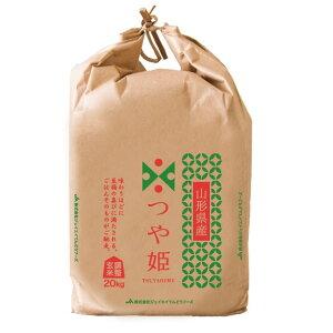 【玄米】 米 お米 令和元年 山形県産 つや姫 調整玄米 20kg ※8月下旬より出荷開始 【抜群の旨み、甘み、香り】 rtz2001