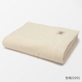 超甘撚りタオルシングルケット 日本製 | テネリータ TENERITA