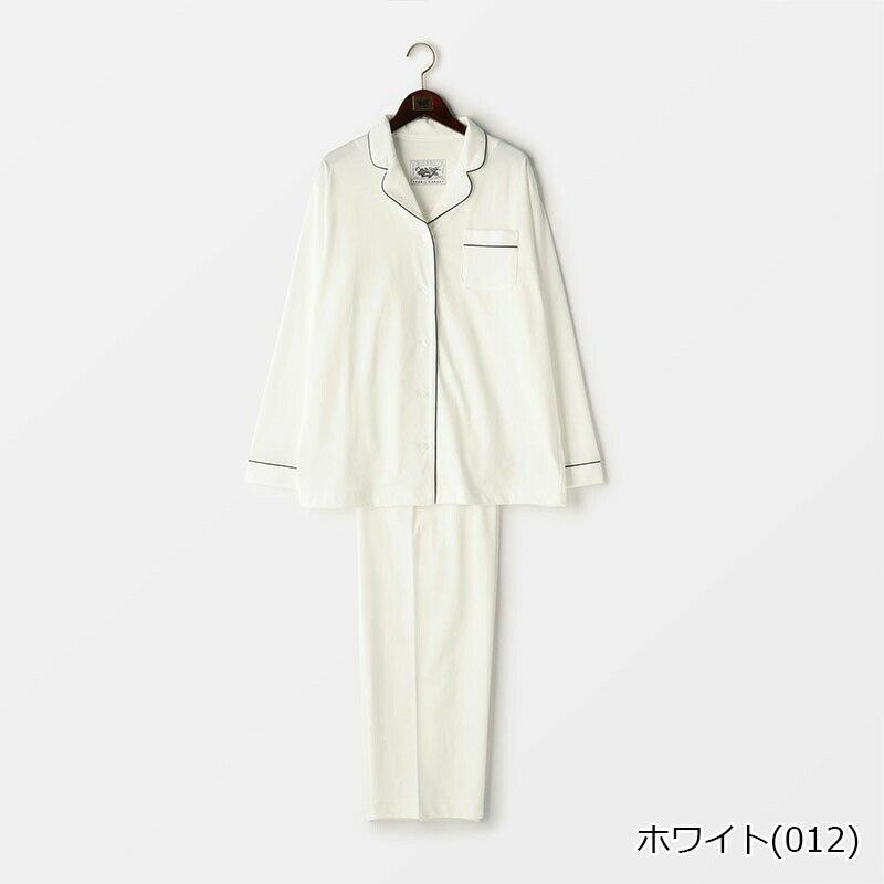 オーガニックコットン80/2天竺ジャージレディースパジャマ 日本製 | テネリータ TENERITA
