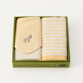 ロバ刺繍ガーゼタオルハンカチ&ボーダーハンカチセット(イエロー) 日本製 | テネリータ TENERITA