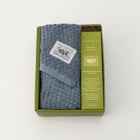 超甘撚りスクウエアジャカードフェイスタオル&ORGANIC HAND SOAPセット(ブルーグレー) 日本製 | テネリータ TENERITA