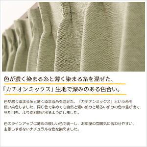 1級遮光カーテン1級二重織り無地5088ずっしり生地でしっかり断熱巾(幅)100cm×高さ(丈)150・185・190・195・205・210cm2枚組(入)遮光1級カーテン遮熱断熱幅100センチ日本製【受注生産A】