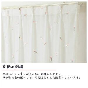 ★ボイルレースカーテン4219ホワイトスパンコールつき花柄刺繍入り巾(幅)100cm×高さ(丈)133・176・198cm2枚組(入)【在庫品】