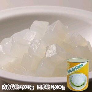 ナタデココ1号缶皿盛り
