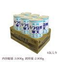 みつ豆用寒天 シラップづけ 1号缶(固形量:2000g×6缶入り) ケース売り[天狗缶詰/業務用/みつ豆に/フルーツポンチに]