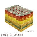 【タイ産】マンゴ シラップづけ スライス 4号缶(固形量:250g×24缶入り) ケース売り[天狗缶詰/業務用/マンゴー缶詰]