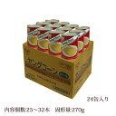 【タイ産】ヤングコーン ホール M 3号缶(内容個数:25〜32本×24缶入り)ケース売り[天狗缶詰/業務用]