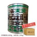 マッシュルーム 水煮 スライス 1号缶(固形量:1700g×6缶入り)ケース売り[天狗缶詰/業務用]