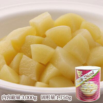 白桃 シラップづけ ダイス 1号缶(固形量:1750g)バラ売り[天狗缶詰/業務用/白桃缶詰]