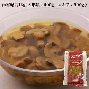 天狗缶詰うまみ丸ごとマッシュルーム袋詰1kg皿盛り