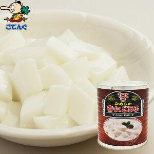 なめらか杏仁豆腐 缶詰 1号缶 固形2000g バラ[3.6kg] 給食 業務用食材 の天狗缶詰 大容量 常温長期保存 中華デザート ビュッフェスイーツに