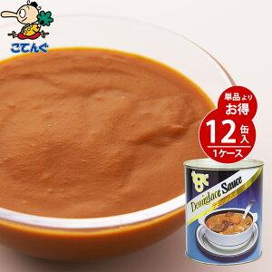 【12缶セット】 【公式】天狗缶詰 デミグラスソース 2号缶 850g 12缶 [7,000円以上で送料無料※一部除く/給食用 業務用 食品 食材] 洋食、オムライスに