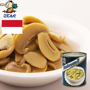 マッシュルームF水煮 缶詰 インドネシア産 ピーセス 2号缶 固形450g バラ[1kg] 給食 業務用食材 の天狗缶詰 大容量 常温長期保存