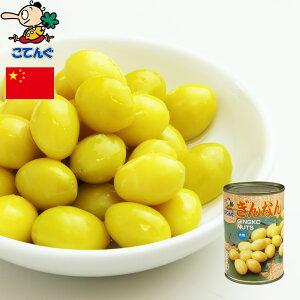 ぎんなん水煮 缶詰 中国産 M 7号缶 固形180g バラ[0.4kg] 給食 業務用食材 の天狗缶詰 常温長期保存 茶碗蒸し おこわに
