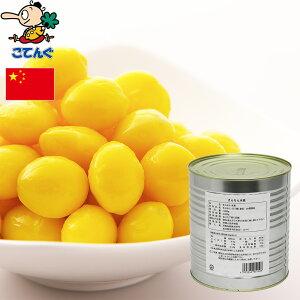 ぎんなん水煮 缶詰 中国産 M 1号缶 固形1800g バラ[3.5kg] 給食 業務用食材 の天狗缶詰 大容量 常温長期保存 茶碗蒸し おこわに