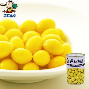 ぎんなん水煮 缶詰 中国原料国内製造 M 7号缶 固形180g バラ[0.5kg] 給食 業務用食材 の天狗缶詰 常温長期保存 茶碗蒸し おこわに