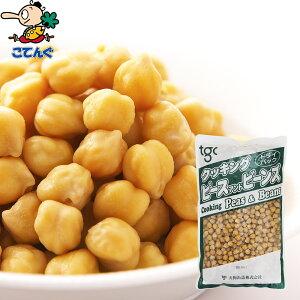ひよこ豆ドライパックアメリカ原料 袋詰 1000g [1.2kg] 天狗缶詰 の給食 業務用 大容量 常温保存 食材